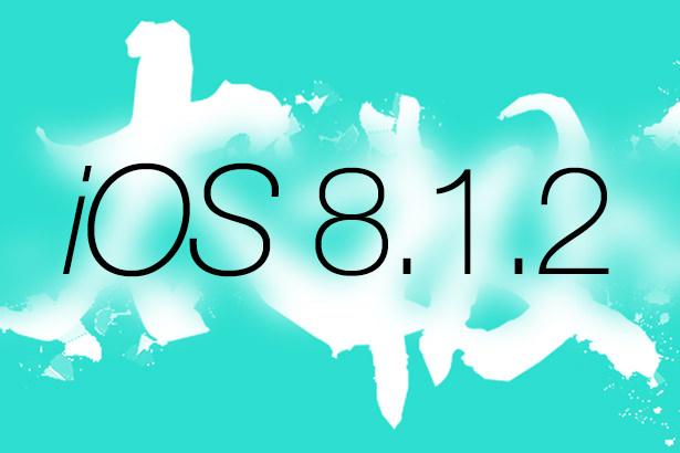 Утилита TaiGJBreak для выполнения джейлбрейка обновилась и получила поддержку iOS 8.1.2