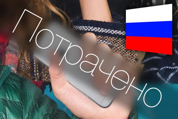 Официальный онлайн-магазин Apple Store начал свою работу по новым ценам в России