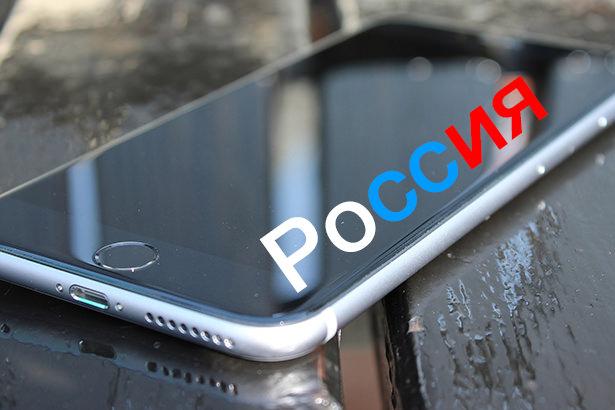 Стали известный новые цены на iPhone 6 и iPhone 6 Plus в России