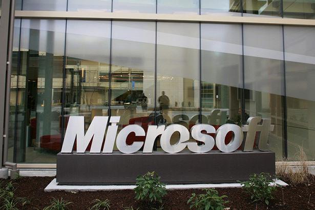 Microsoft поднимет цены на всею свою продукцию в России с 1 февраля