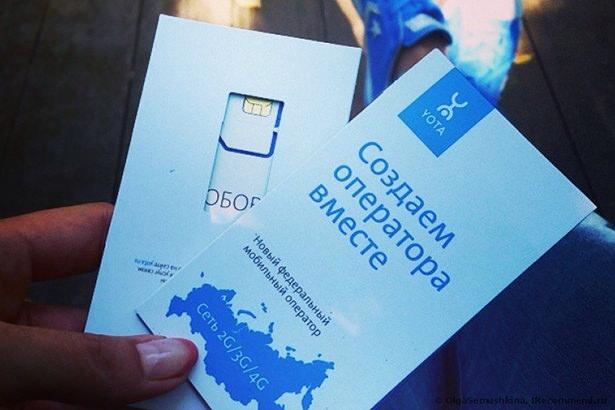 Жители Новосибирска теперь могут воспользоваться услугами сотового оператора Yota