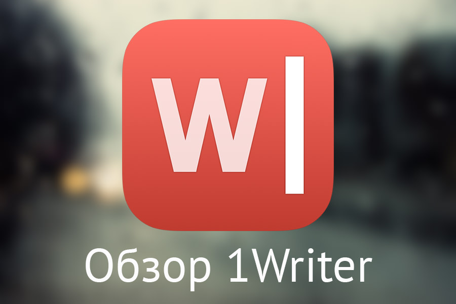 1Writter review