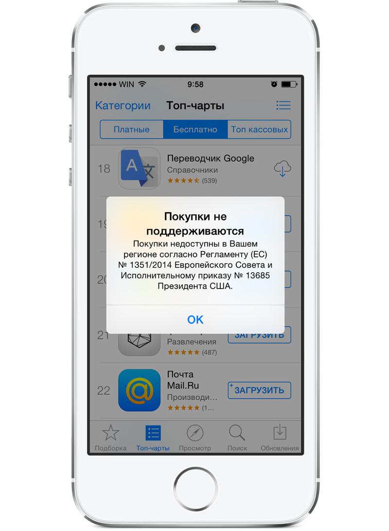 App-Block-2