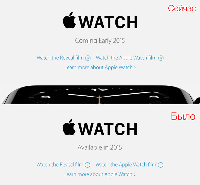 Apple-Watch-soon-3