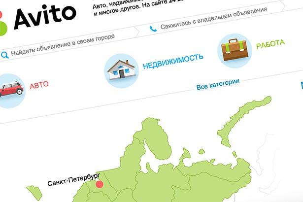 Площадка Avito запретит использование стационарных номер в объявлениях