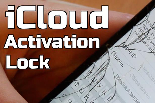 Как обойти блокировку активации iCloud Activation Lock в iPhone и iPad