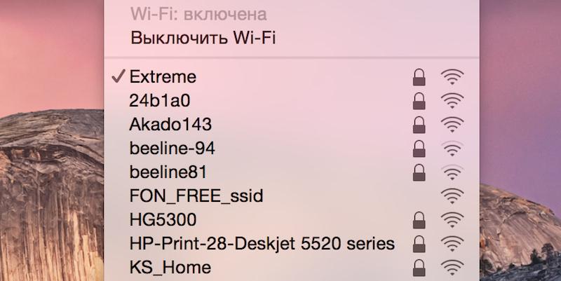 OS X yosemite Wi-fi