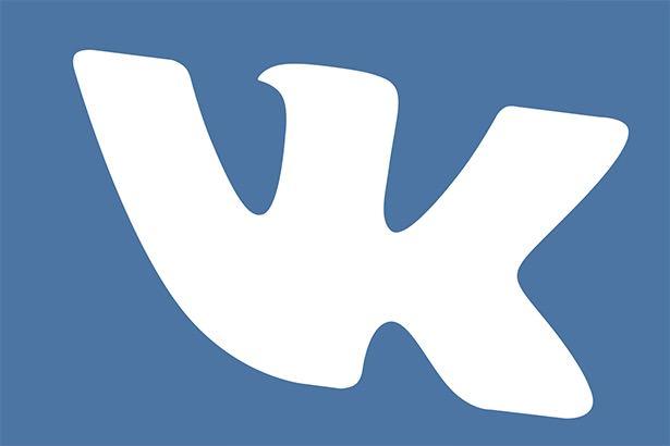 Социальная сеть «ВКонтакте» неожиданно перестала работать