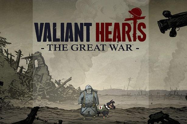 Как бесплатно получить игру Valiant Hearts: The Great War для iPhone, iPad и iPod