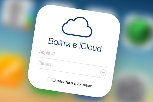 Сервис iCloud научится синхронизировать отпечатки Touch ID между устройствами Apple