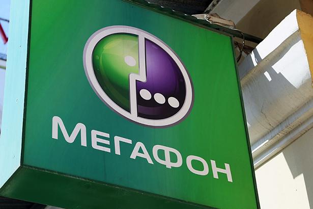 Сотовый оператор «Мегафон» начал возвращать случайно списанные средства с банковских карт