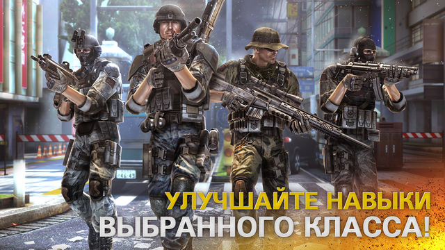 App Store Modern Combat 5 Russia Apple Kids iOS