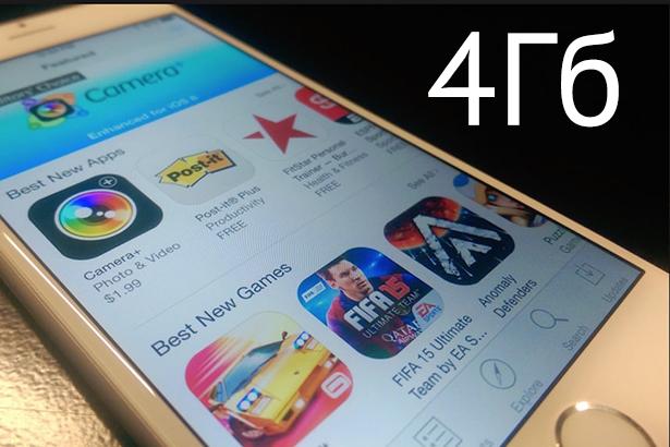 В App Store появятся игры и приложения весом в 4 Гб