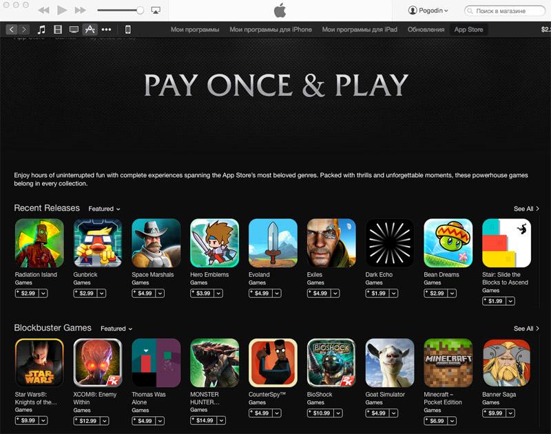 App Store Russia Dollar Rub USA