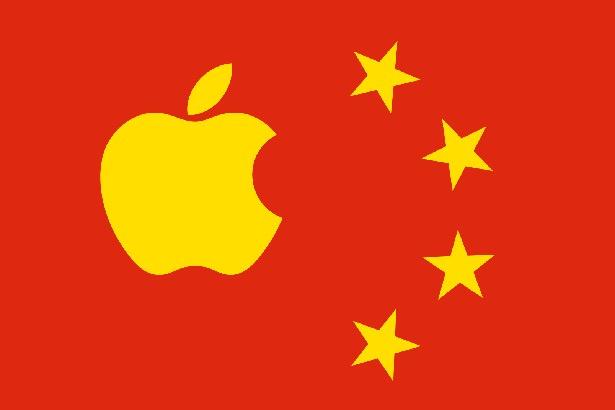 Власти Китая перестали закупать продукцию Apple и Intel