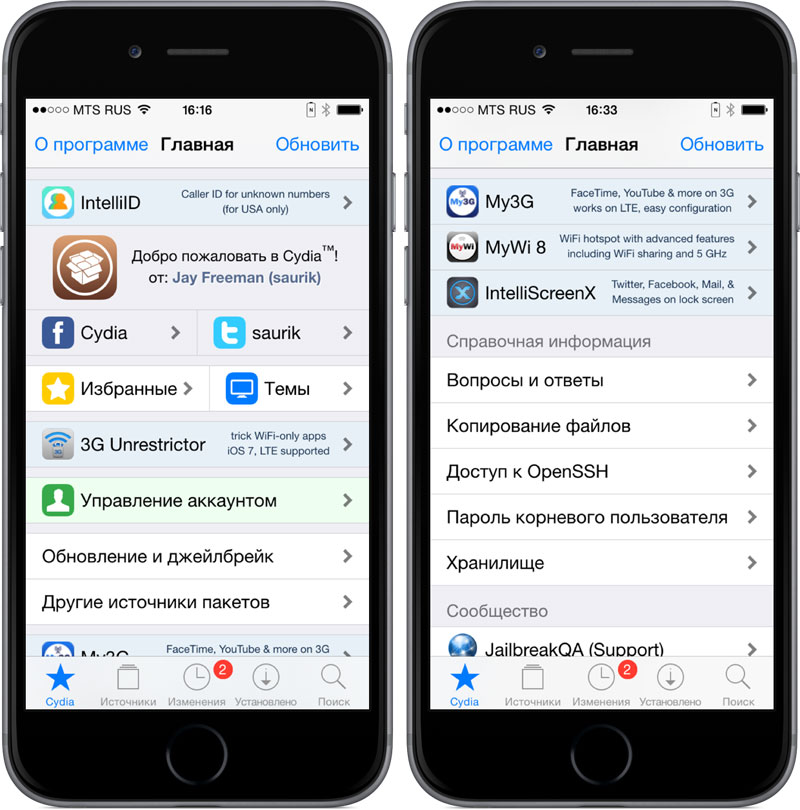 Cydia New Russia iOS 7 iOS 8 AppleStage Apple USA Update