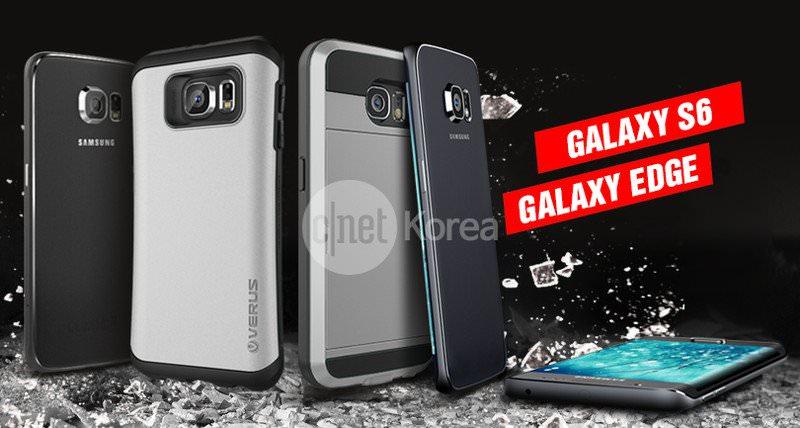 Galaxy S6 Edge Samsung Russia