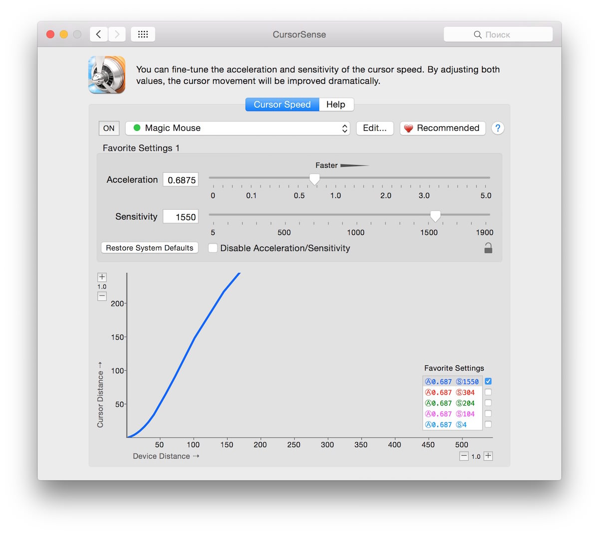 Magic Mouse Apple OS X Yosemite Mavericks Setting CursorSense  Acceleration