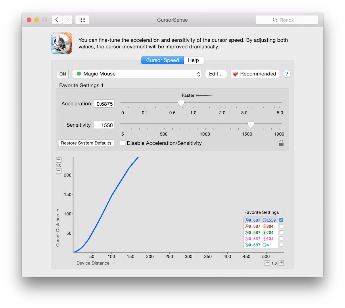 Magic Mouse Apple OS X Yosemite Mavericks Setting CursorSense  Acceleration