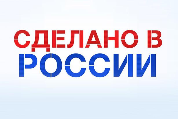 В магазине приложений App Store появился раздел «Сделано в России»