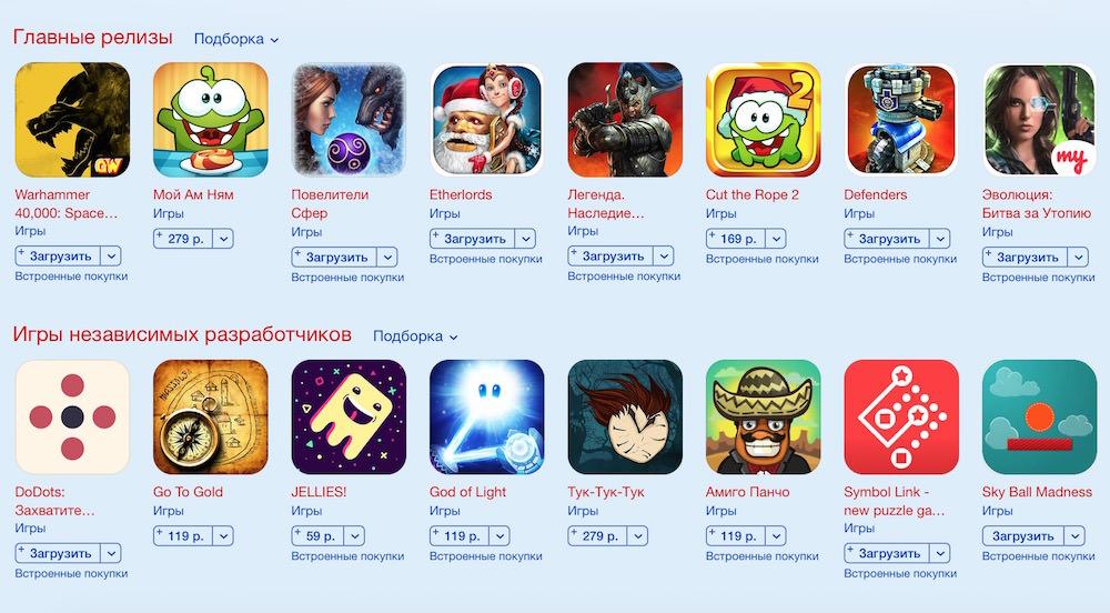 Russia App Store Apple iOS 8 China