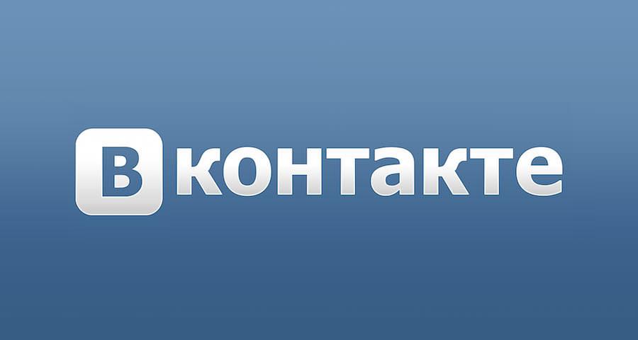 ВКонтакте Россия 2