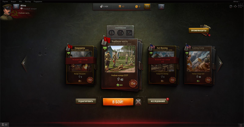 World of Tanks Generals iOS Android Apple Google Wargaming 1