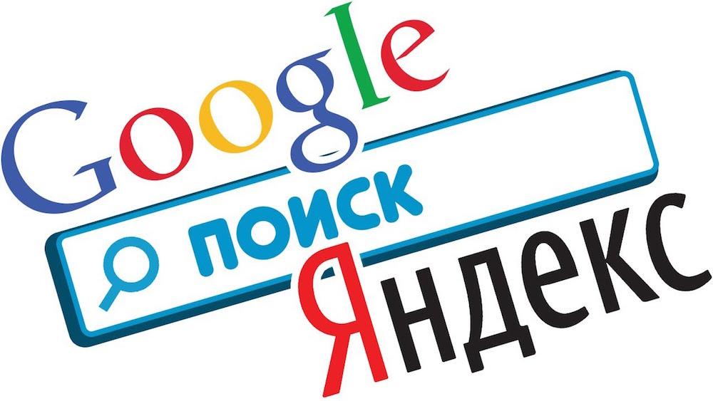 Yandex Google Russia