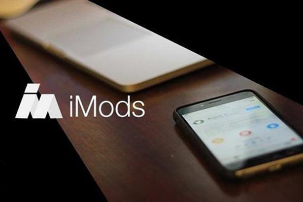 Хакер Comex входит в команду разработчиков альтернативного магазина джейлбрейк-твиков iMods