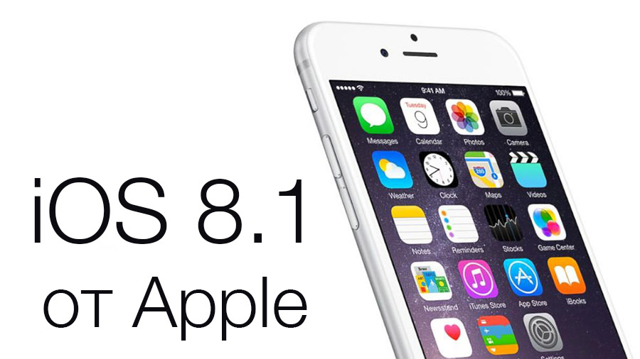 iOS 8 Apple iOS 7 iOS 6 iPhone ipad Russia USA iOS 8.2