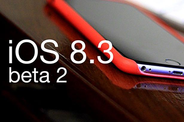 Apple выпустила iOS 8.3 Beta 2 с русской Siri