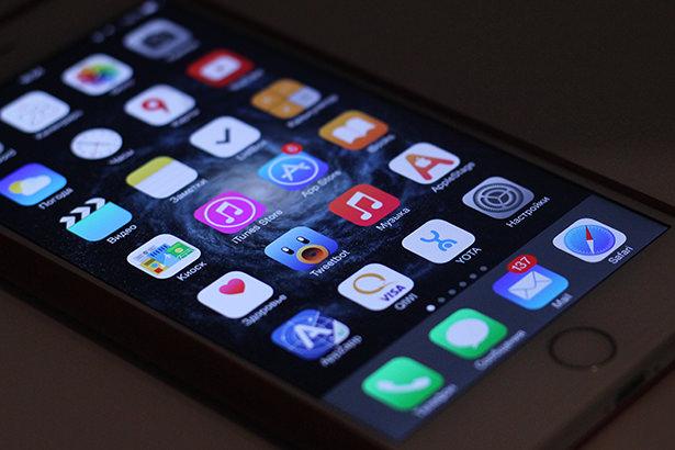 В iOS и Android появилась поддержка нового языка