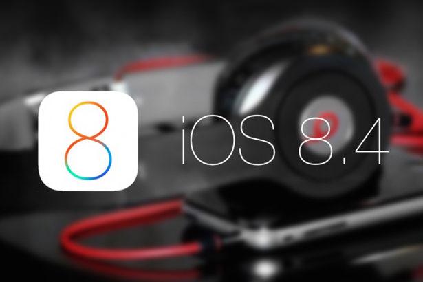 Apple выпустит iOS 8.4 в начале апреля