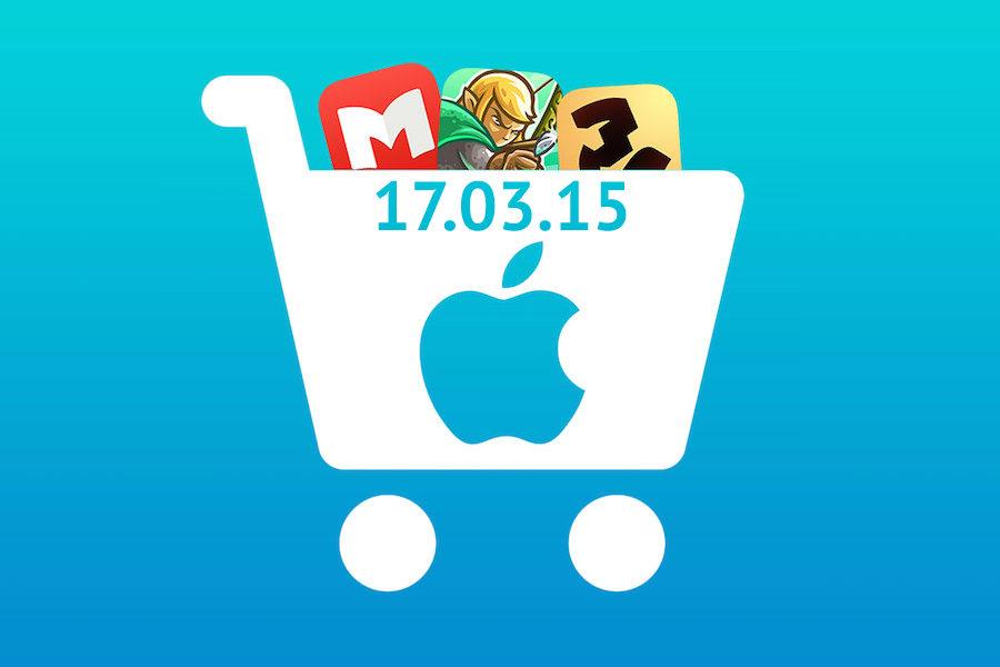 Скидки и бесплатные приложения в App Store на 17 марта