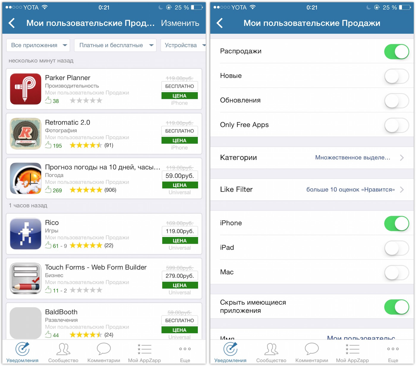 Cell App Store Russia AppZapp Notify IOS iPhone iPad iPod Touch 4