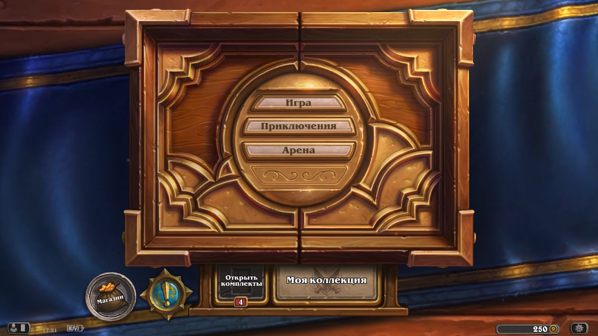 Hearthstone Heroes of Warcraft iPhone iPad Russia Download Apple App Store 3