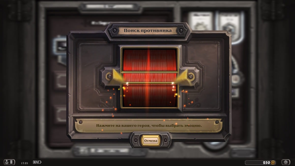 Hearthstone Heroes of Warcraft iPhone iPad Russia Download Apple App Store 4