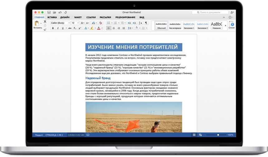 Microsoft Office 2016 Apple OS X Mac iOS Yosemite  8