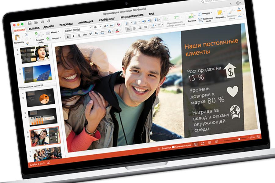 как установить Microsoft Office на Mac - фото 5
