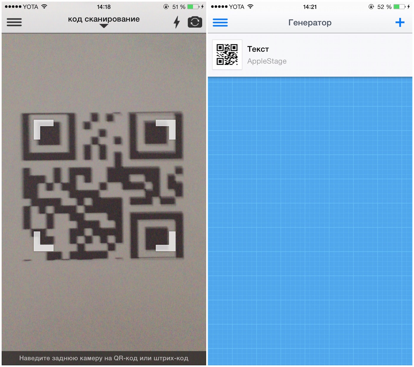 QRReader Apple iphone iPad Ipod Touch QR Code Scan Russia App Store IOS 9 7