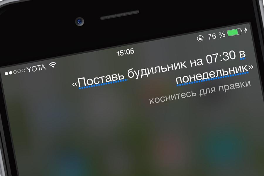 Устанавливаем русскую Siri на iPhone и iPad без установки iOS 8.3 Beta