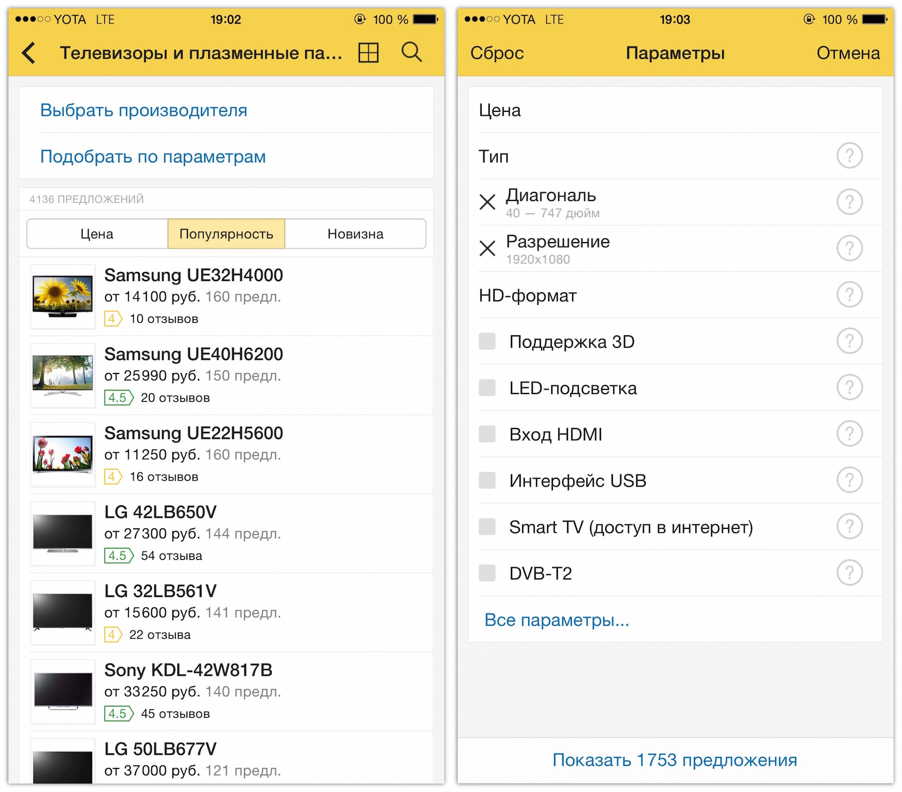 Yandex Market Russia Sony iPhone 6 Yota Mobile Phone