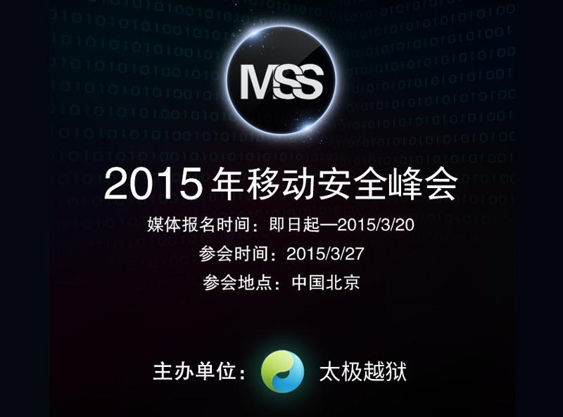 iOS 8.2 Jailbreak Russia China Apple 2