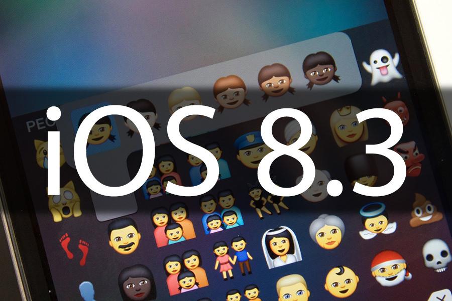 Финальная версия iOS 8.3 выйдет во второй половине апреля
