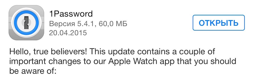 Apple Watch Apps iOS 8 Store App 5