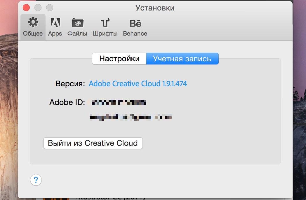 Creative Cloud Adobe OS X 2