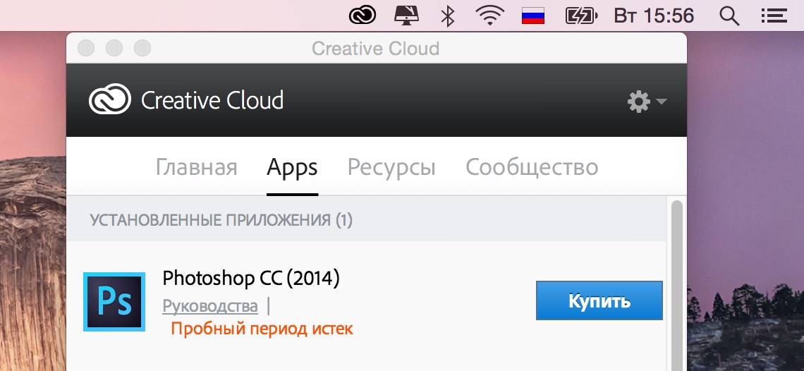 Creative Cloud Adobe OS X 3
