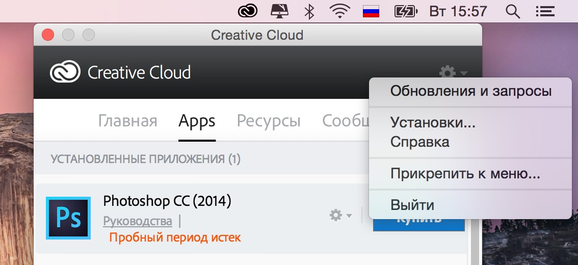 Creative Cloud Adobe OS X 4