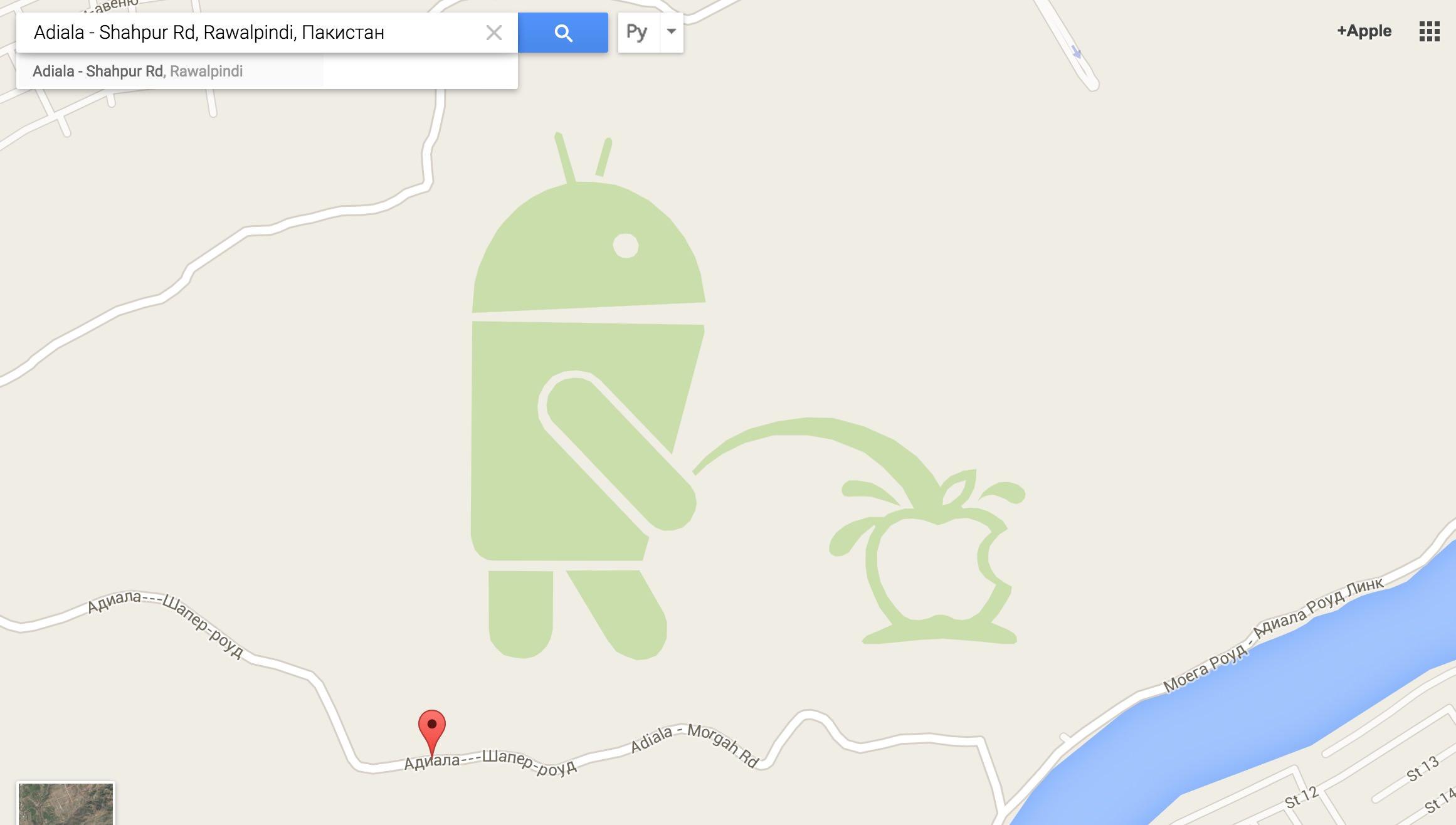 Google Apple Помочился Russia Пакистан 2