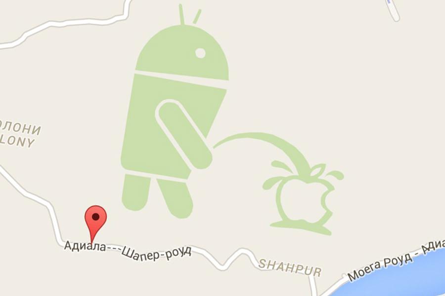 Робот Android помочился на логотип Apple в картах Google
